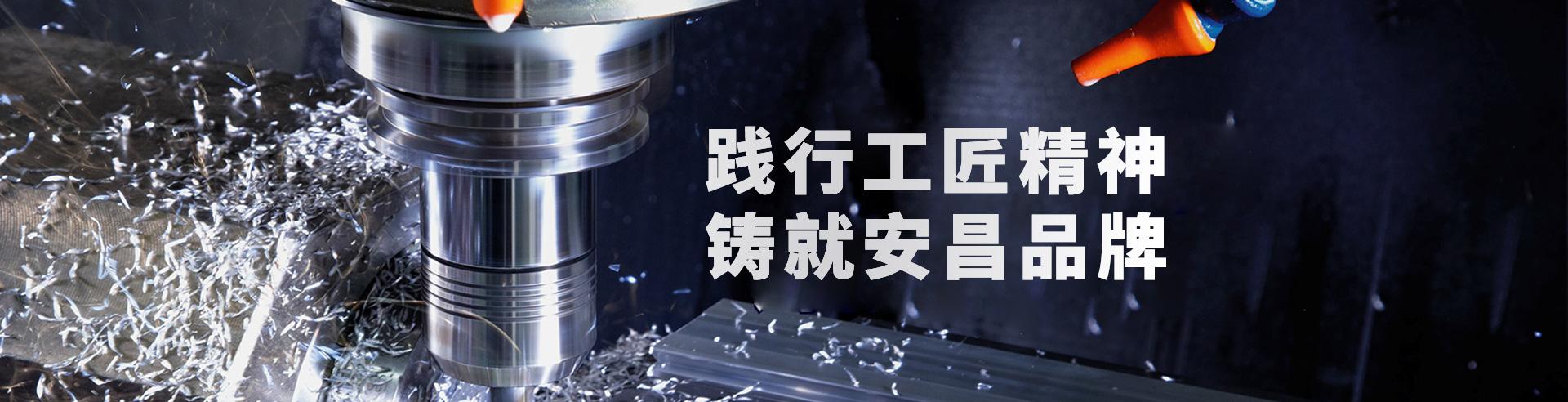 不锈钢铆钉厂家